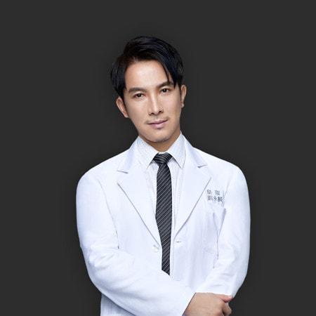 劉永麟院長-10年醫美經驗、專業醫美講師|皇珈美學診所