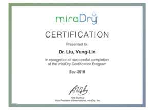 miraDry清新微波腋下熱能止汗證書