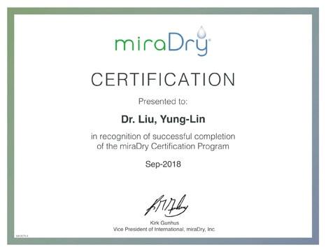 miraDry清新微波官方認證證書
