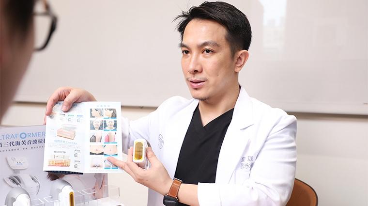 NOW健康/膠原蛋白25歲就流失? 凍齡修修臉音波拉皮從深層改善